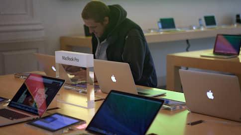 Apple открыла доступ к новому острову  / Александр Леви — о запуске операционной системы Catalina