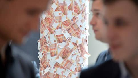 Банковский счет разделился между владельцами  / Как мошенники вывели 5 млн руб. с помощью поддельных документов