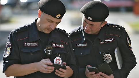 Признаки неуважения к власти разъяснили «общедоступно»  / На что должны ориентироваться сотрудники полиции при возбуждении уголовного дела