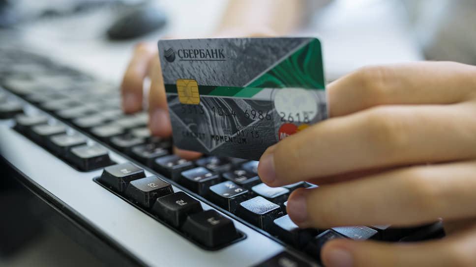 сбербанк защита карты от мошенничества стоимость