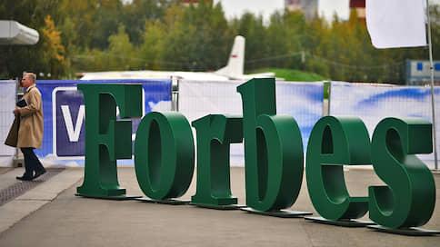 Forbes будет отстаивать деловую репутацию // Как развивается конфликт между изданием и группой «Сафмар»
