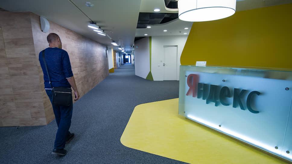 Как «Яндекс» увидел свое «угрюмое» будущее