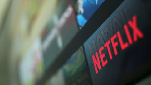 Netflix откроет для зрителей «Прачечную»  / Чем юристов Юргена Моссака и Рамона Фонсеку возмутил фильм про «Панамский архив»