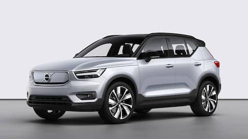 «В России будущее электромобилей по-прежнему туманно»  / Дмитрий Гронский — об электрическом кроссовере Volvo