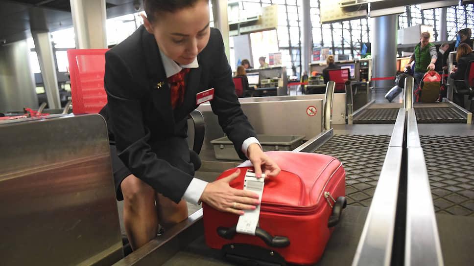 Выгодно ли аэропортам проводить аукционы забытых вещей