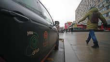 YouDrive продаст автомобили в частные руки  / Почему компания решила продать машины марки Smart