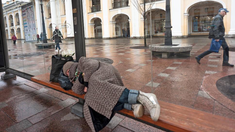 Почему разрыв между богатыми и бедными в России увеличивается и чем это опасно для общества