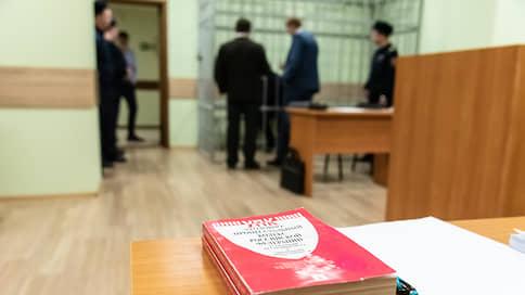 Правоохранительной системе прописали гуманизацию // Ускорят ли экономический рост изменения в Уголовном и Уголовно-процессуальном кодексах