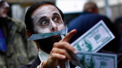 Американская экономика наращивает долги // К каким рискам может привести увеличение выпуска государственных облигаций