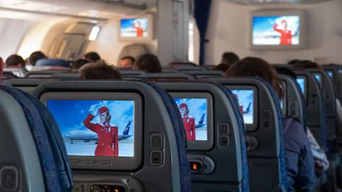 «Аэрофлот» просит поставить видеозапись в самолетах на паузу // Почему авиакомпания хочет отложить принятие требования об установке камер в авиалайнерах