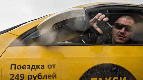 Таксистам грозят «сокращения» // Почему в Госдуме предлагают ограничить число лицензий