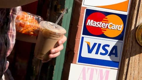 Visa и Masterсard противопоставят европейский аналог // Будет ли пользоваться спросом новая единая платежная система