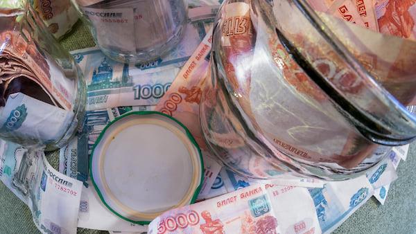Банк открытие тверь рефинансирование кредита