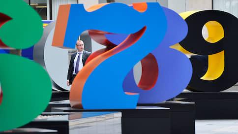 Деловой климат ждет «трансформация» // Изменятся ли позиции России в рейтинге Doing Business