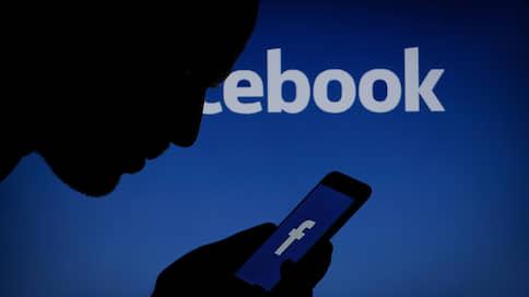 Информация о пользователях стала бизнес-инструментом // Могла ли Facebook незаконно использовать данные