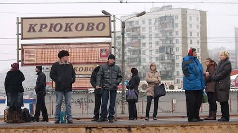Москвичи держатся за старое  / Почему жители вступились за исторические названия станций на пути МЦД