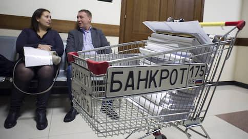 ИП взяло тренд на банкротство // Почему в России все больше предпринимателей идет на крайние меры