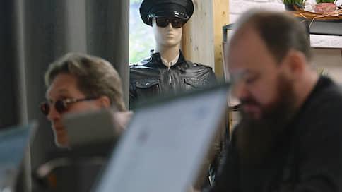 Сотрудников снабдят маячками // Зачем работодателям следить за перемещениями персонала и как можно злоупотреблять технологией