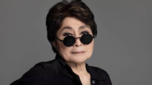 Йоко Оно: самобытное творчество или хайп на имени Джона Леннона? // Подкаст «Арт и Факты», выпуск 1