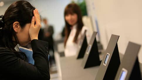 Японские сотрудницы перейдут на линзы // Является ли дресс-код в компаниях дискриминацией