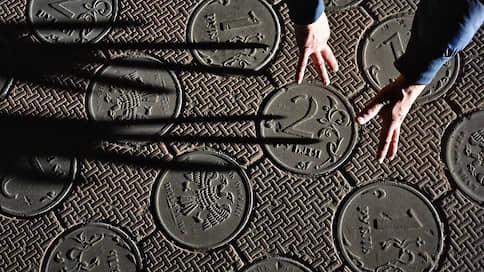 """«В моменте рубль несколько переоценен» // Эксперты в эфире """"Ъ FM"""" — о курсе российской валюты"""
