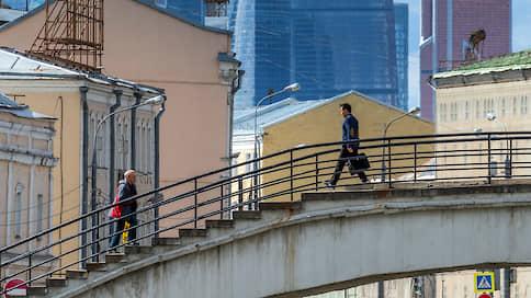 Теплая осень не покидает Москву // Какой будет погода на этой неделе
