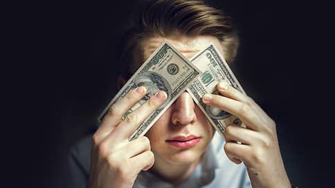 Валютные нарушения отойдут от Уголовного кодекса // Какие поправки в законодательство подготовил Минфин