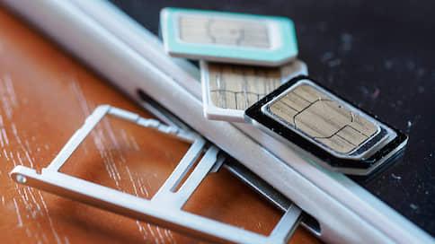 Перевыпуск сим-карты открыл доступ к чужим средствам // Как можно обезопасить смартфон и банковский счет