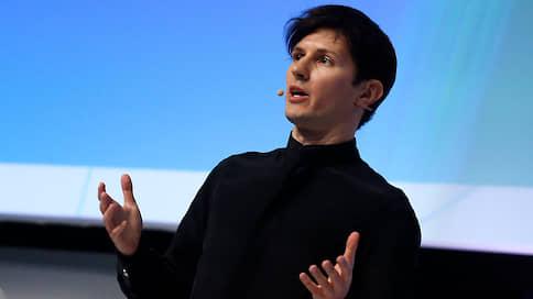Павел Дуров намерен бороться за Gram // Когда произойдет выпуск криптовалюты