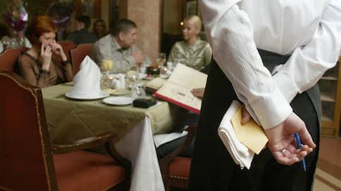 Безналичный расчет оставляет официантов без чаевых  / Насколько популярны сервисы электронной оплаты среди гостей ресторанов