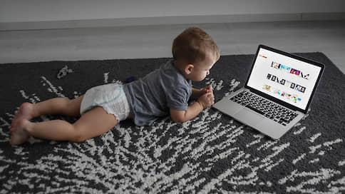 Детские YouTube-каналы отключат от адресной рекламы // Какими новыми способами продвижения воспользуются блогеры