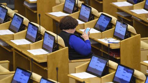 Закон о российском софте хотят отправить на переустановку // Почему бизнес выступает против обязательного наличия отечественного ПО