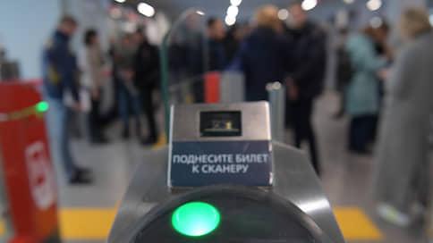 Московские диаметры проверяют запуском  / Какие проблемы остались в работе МЦД