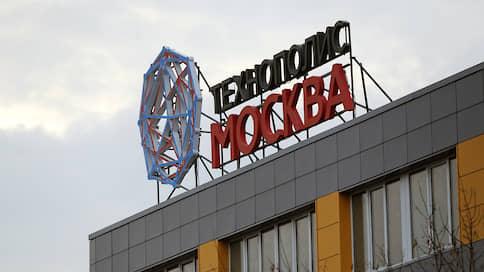 Нужна ли Москве особая экономическая зона?  / Григорий Колганов — об условиях для инноваций в городе