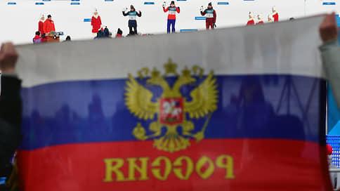 Российские спортсмены сосредоточатся на главном  / Как ситуация с рекомендацией WADA влияет на настрой россиян