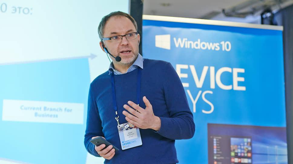 Эксперты — о настоящем и будущем Windows