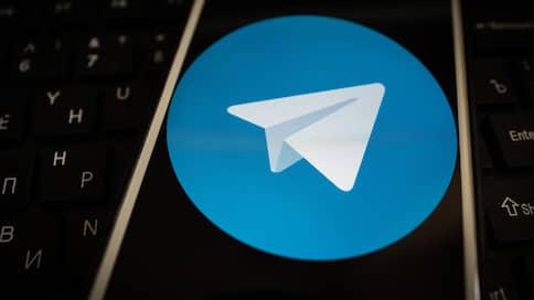 Тайна переписки в Telegram оказалась под угрозой  / Как хакеры взламывают аккаунты с помощью СМС