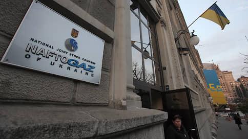 «Нафтогаз» пришел с новыми условиями / Какие проблемы остаются в переговорах России и Украины по транзиту газа