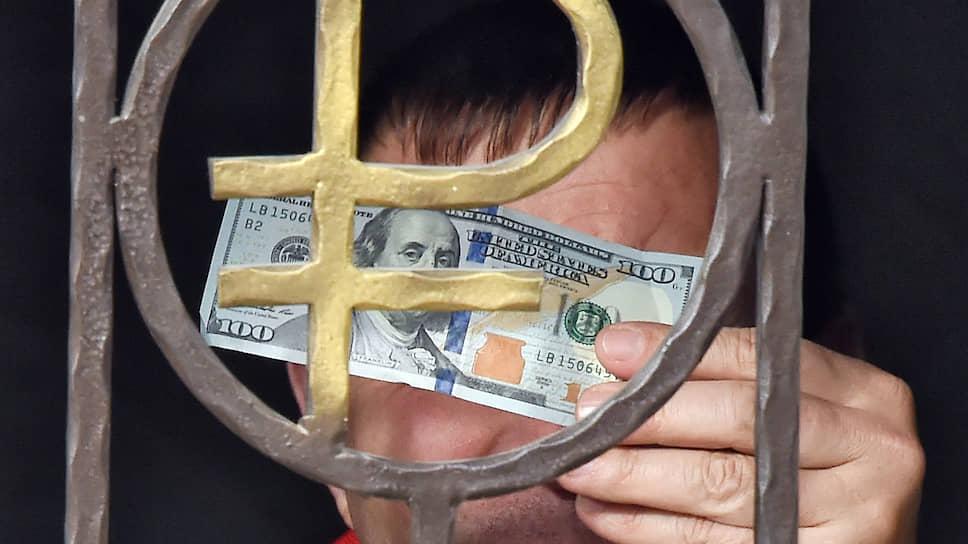На каком уровне курс национальной валюты встретит Новый год