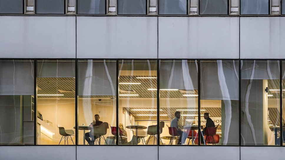Где находятся самые дорогие офисы в Европе