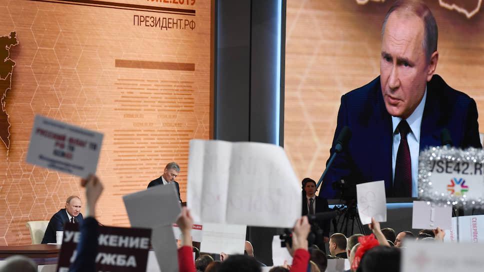 """Корреспондент """"Ъ FM"""" — о пресс-конференции Владимира Путина"""