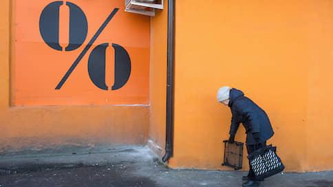 Ставкам расчертили перспективы на будущий год  / Как банки снижают проценты по рублевым вкладам вслед за ЦБ