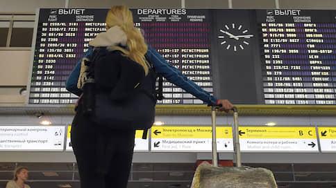 Долги оставляют россиян дома  / Как гражданин может снять ограничение на выезд за границу