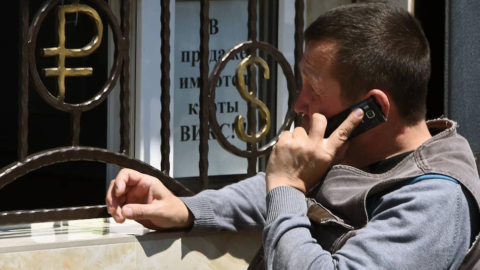 Как рубль укрепил свои позиции