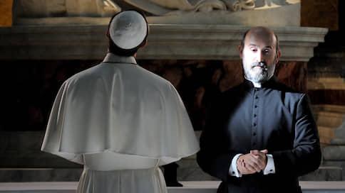 «Новый папа» обещает интригу  / Чего ждать от продолжения сериала о папе римском
