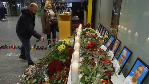 Обзор зарубежной прессы: Кто виновен в крушении самолета в Иране?  / 10 января, пятница