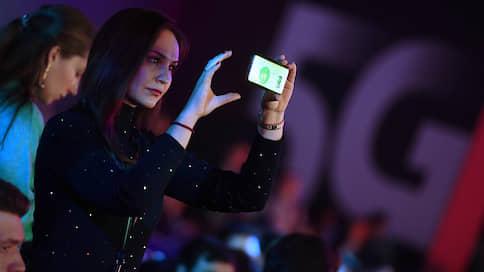 Мобильные операторы ловят новую частоту  / Как развитие сети 5G повлияет на пользователей и технологии