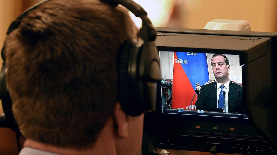 Какое политическое будущее ждет экс-премьера Дмитрия Медведева