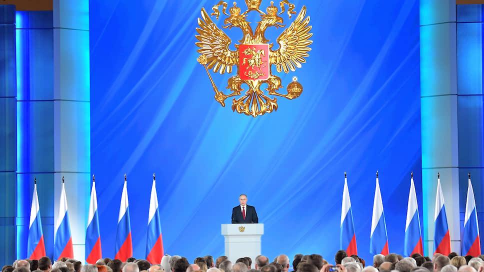 Какой может стать политическая система России