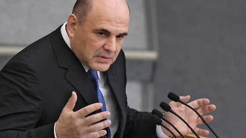 Министры поменяются должностями / Как может выглядеть новый состав правительства при Михаиле Мишустине